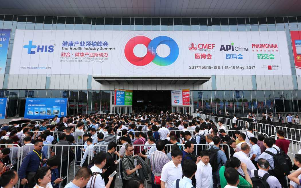API China, PHARM China & NHNE - Reed Sinopharm Exhibitions