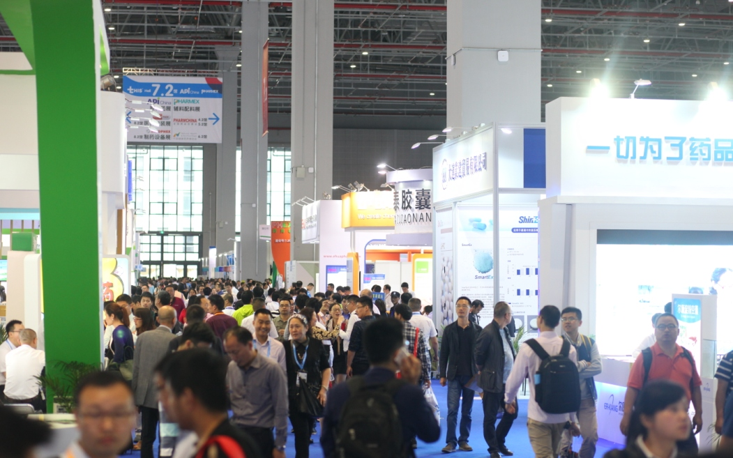 Exhibition Hall - API China Hall