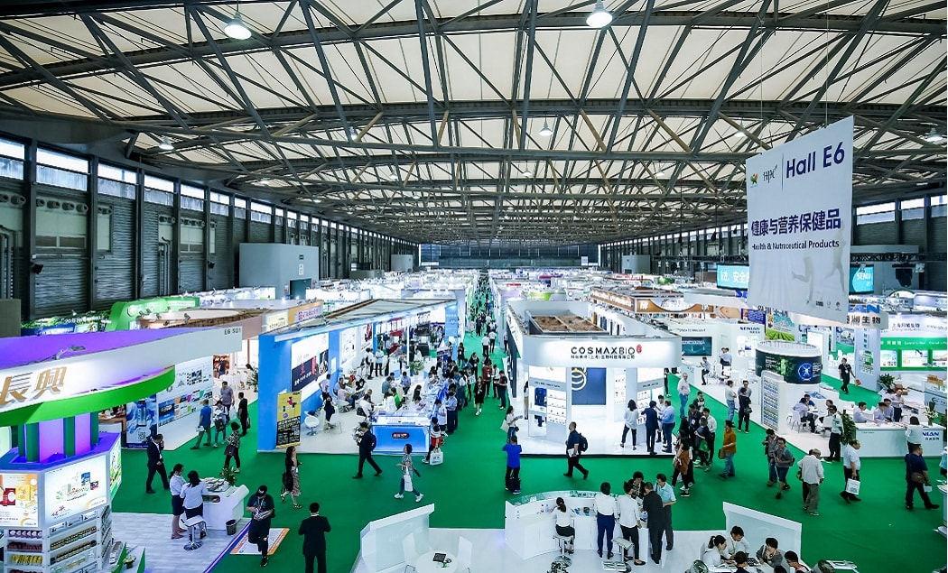 Exhibition Hall - International Zone