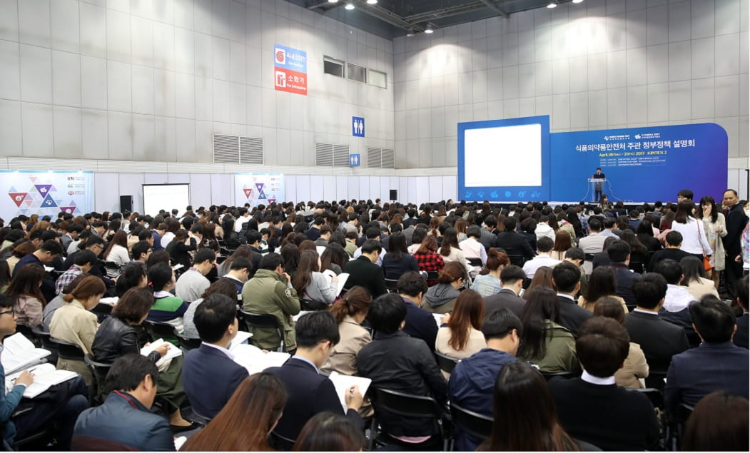 KOREA PHARM & BIO 2018