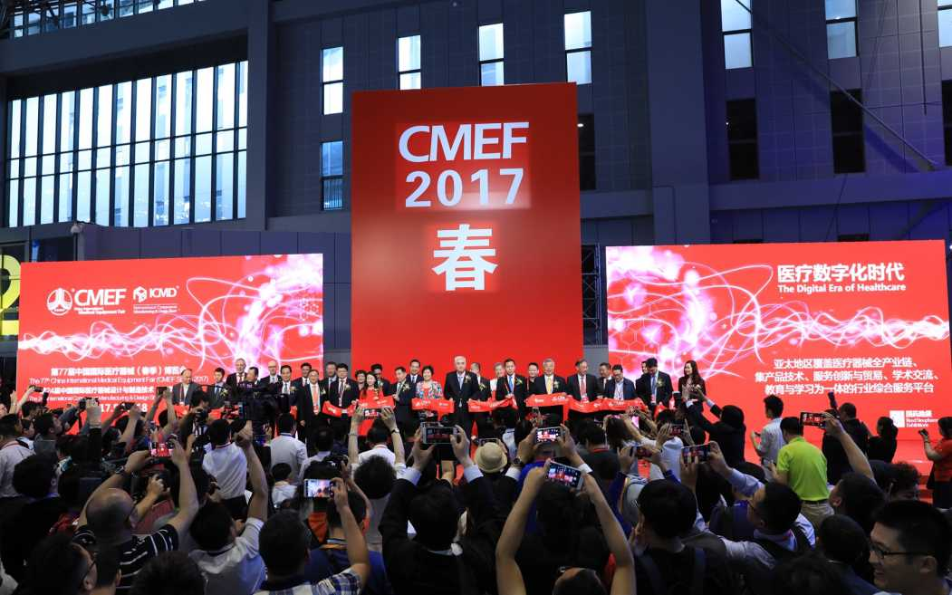 CMEF 2017, tHIS 2017 - Shanghai, China