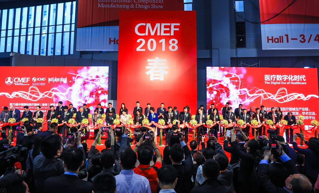 CMEF 2018, tHIS 2018 - Shanghai, China