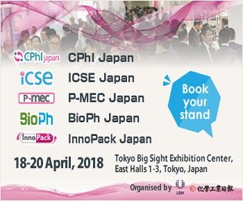 CPhI Japan 2018