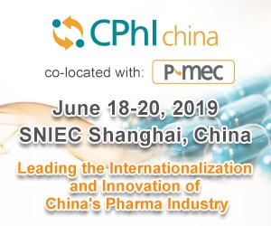 CPhI & P-MEC China 2019  Home page side