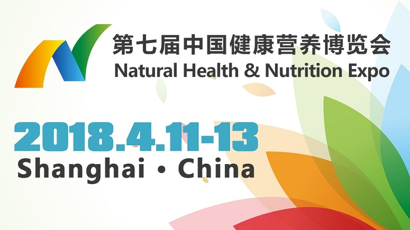 Natural Health Nutrition Expo Exhibition