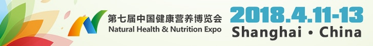 Natural Health & Nutrition Expo Exhibition