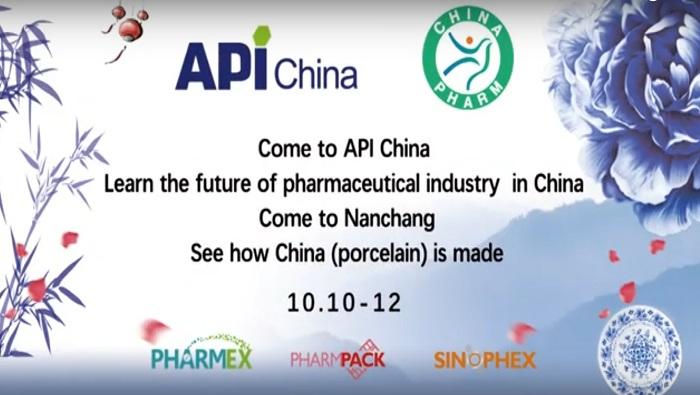 83rd API China