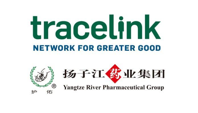 Yangtze River Pharmaceutical Group Selects TraceLink Platform for Global Compliance