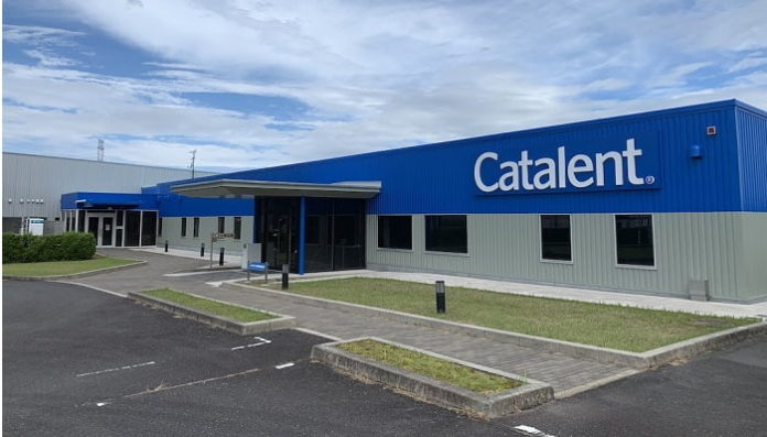 Catalent Opens New Full-Service Clinical Supply Facility in Shiga, Japan