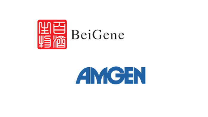 Amgen commences strategic collaboration with BeiGene to expand oncology presence in China